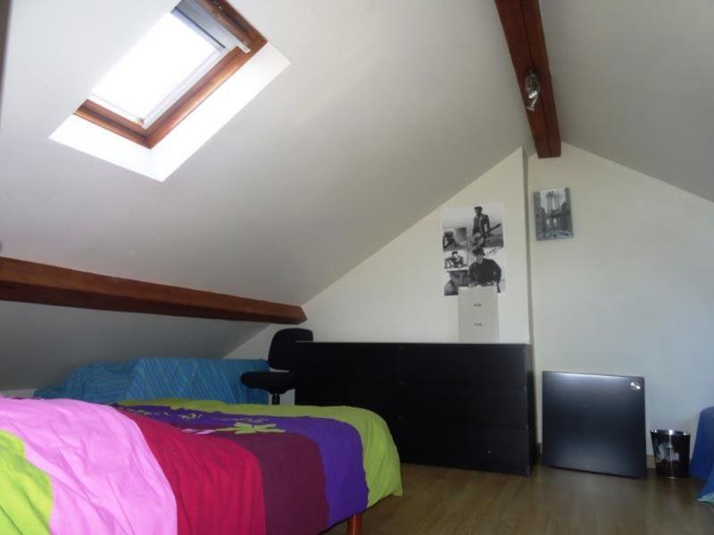 Vente appartement Sedan 59500€ - Photo 5
