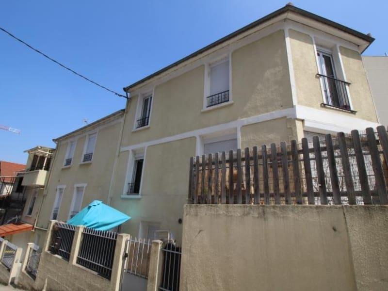 Sale apartment Issy les moulineaux 190000€ - Picture 5