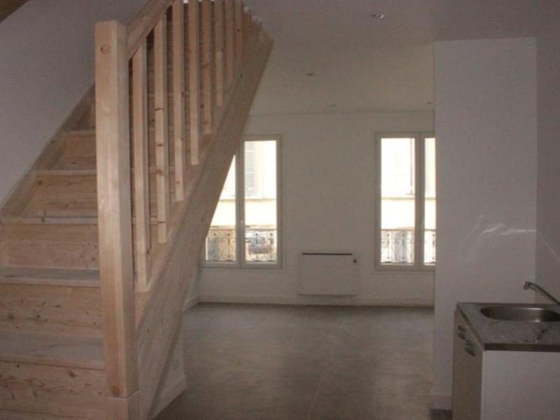 Vente immeuble La ferte gaucher 262000€ - Photo 6