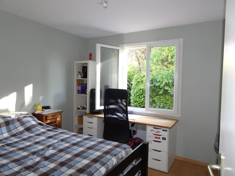 Venta  casa Aussonne 447200€ - Fotografía 5