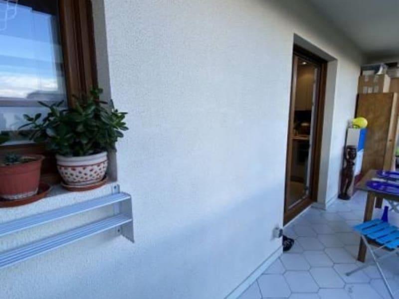 Vente appartement Hendaye 242700€ - Photo 1