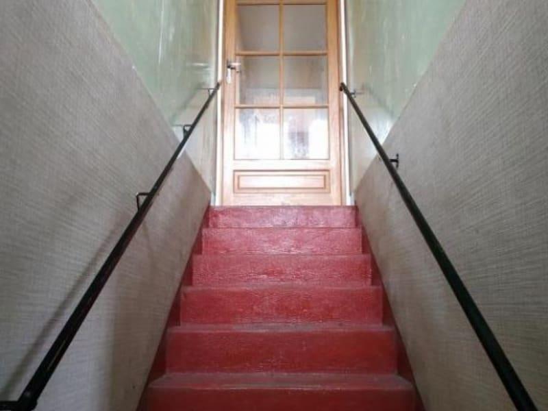 Vente maison / villa Ladignac le long 75300€ - Photo 10
