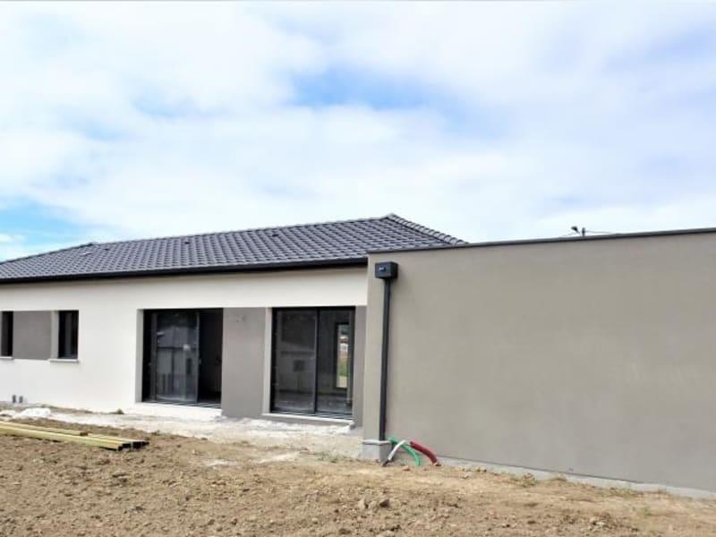 Vente maison / villa Limoges 350000€ - Photo 2