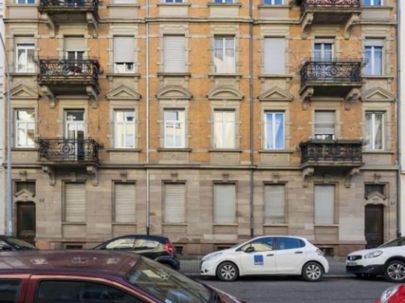Rental apartment Strasbourg 540€ CC - Picture 8