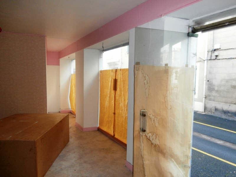 Location local commercial Secteur de mazamet 300€ HC - Photo 2