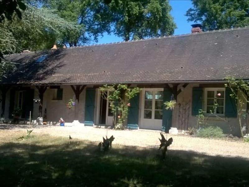 Vente maison / villa St aignan 371000€ - Photo 1