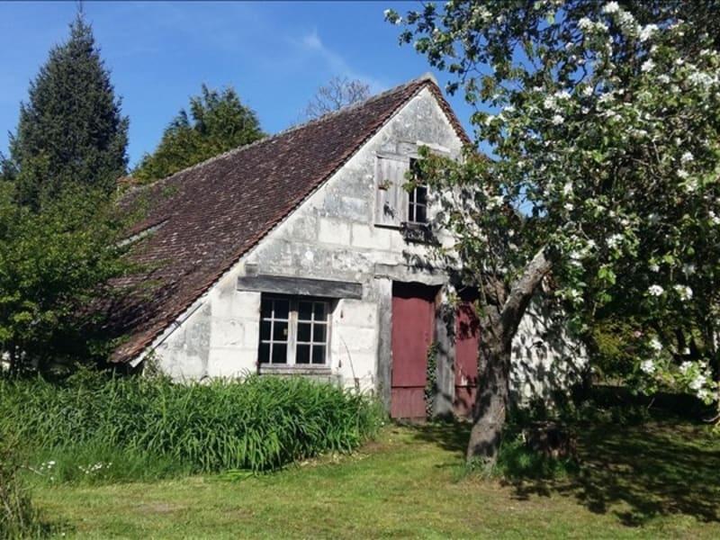 Vente maison / villa Montrichard 243800€ - Photo 2