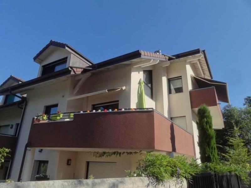 Venta  apartamento Archamps 640000€ - Fotografía 2