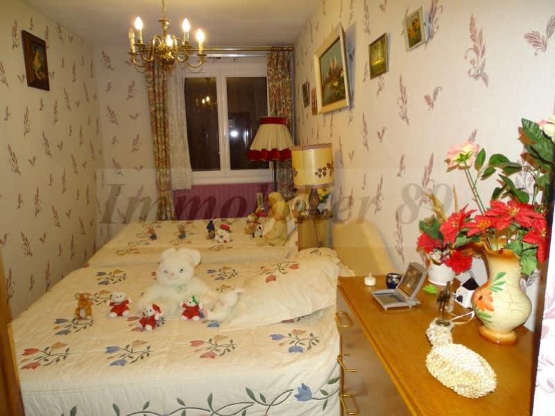 Vente maison / villa Secteur laignes 118000€ - Photo 11