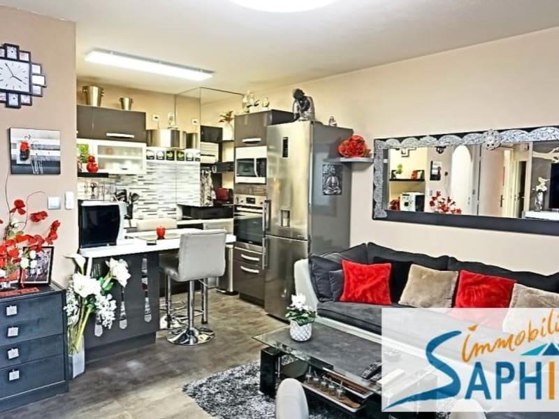Vente appartement Tournefeuille 168540€ - Photo 2