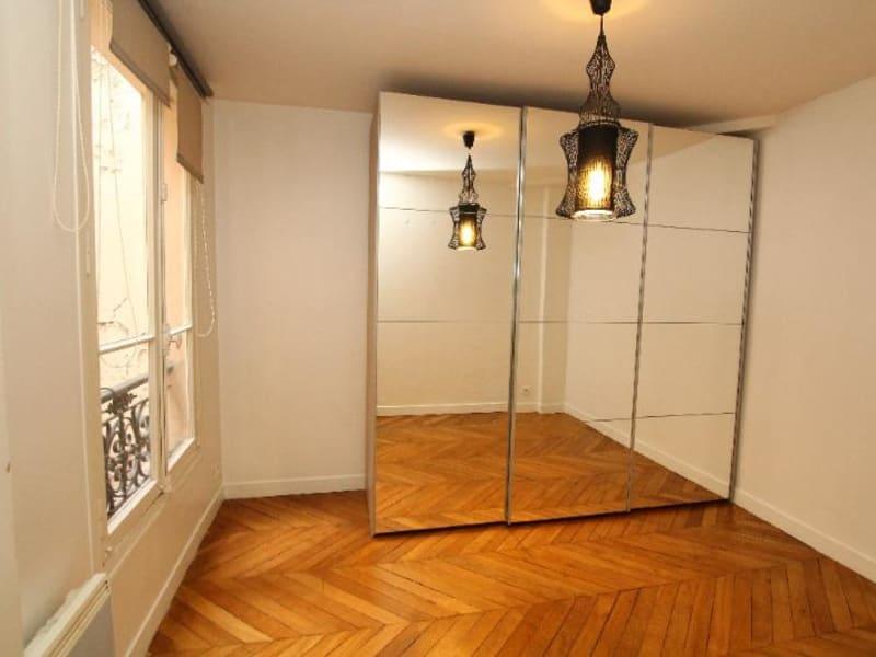 Location appartement Paris 7ème 1288,66€ CC - Photo 9
