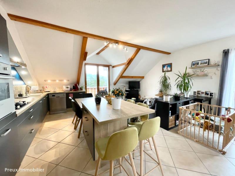 Vente appartement Poisy 294000€ - Photo 1