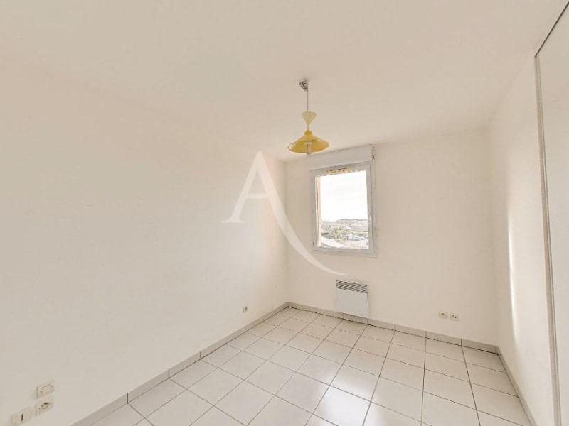 Rental apartment Colomiers 587€ CC - Picture 5