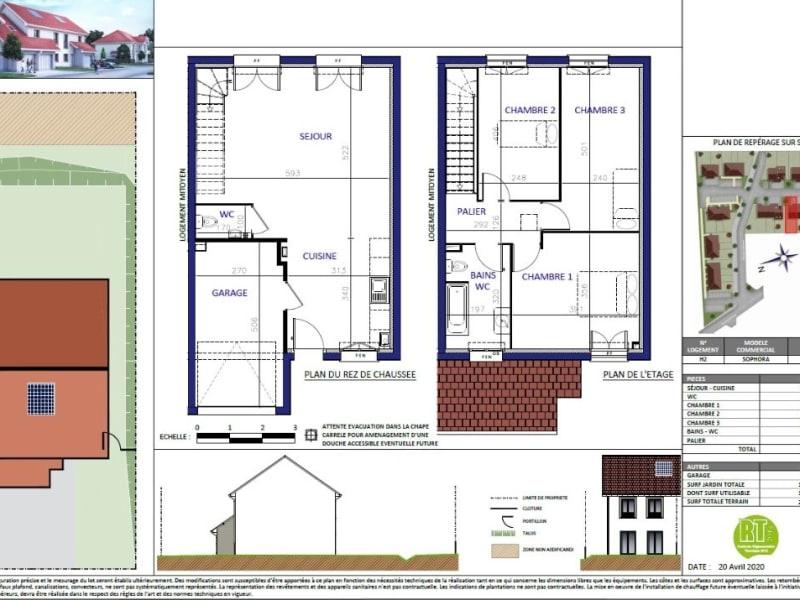 Vente maison / villa Bourgoin jallieu 211900€ - Photo 6