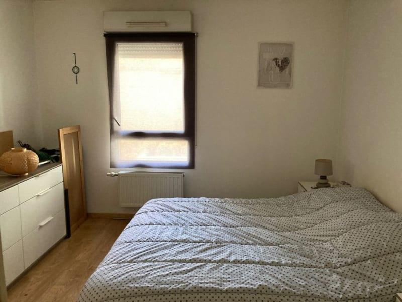 出售 公寓 Villeurbanne 198000€ - 照片 2