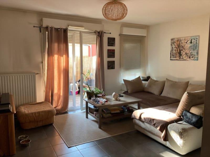 出售 公寓 Villeurbanne 198000€ - 照片 5