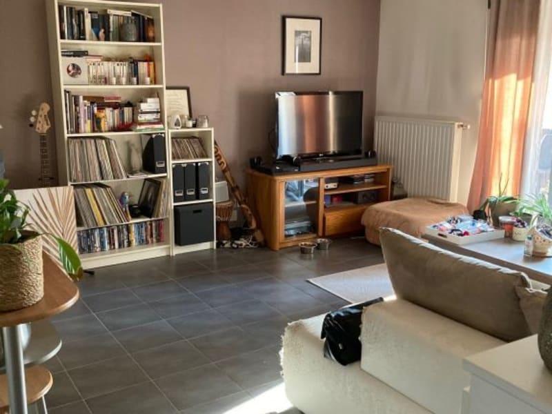出售 公寓 Villeurbanne 198000€ - 照片 6
