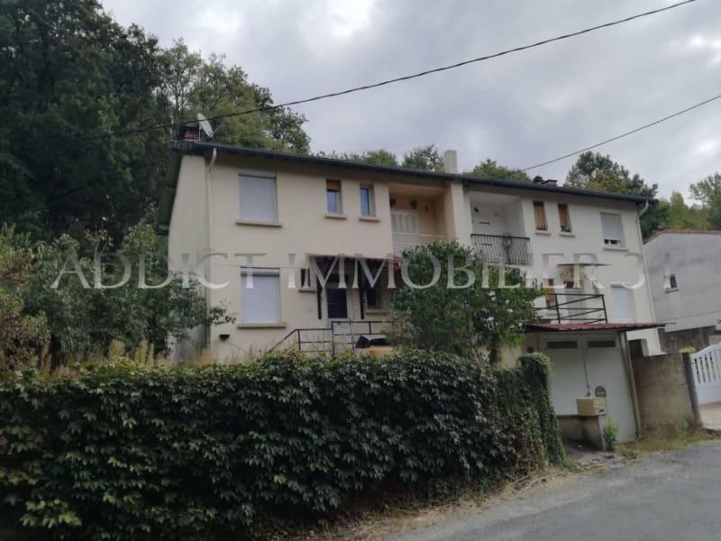Vente maison / villa Graulhet 85000€ - Photo 1