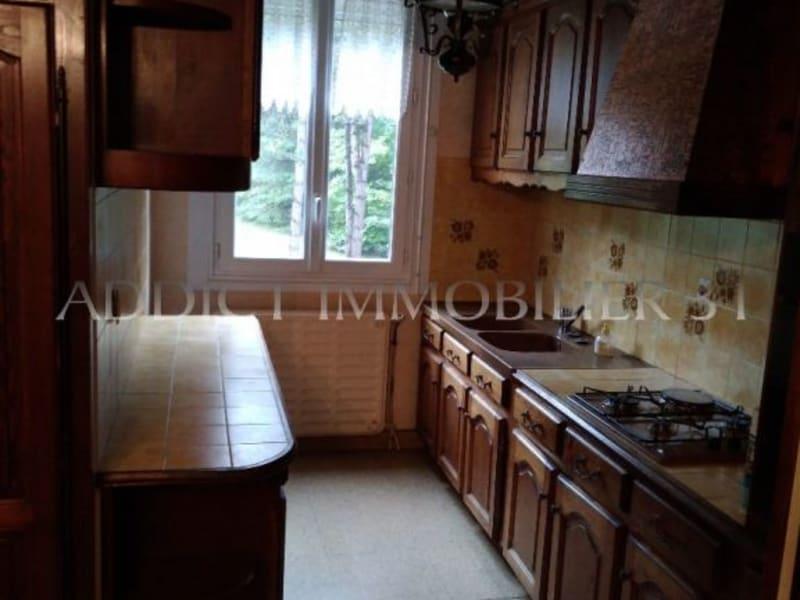 Vente maison / villa Graulhet 85000€ - Photo 3