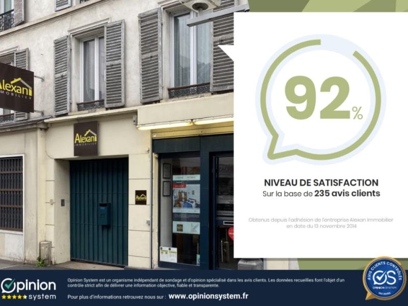 Revenda apartamento Bagnolet 431720€ - Fotografia 6