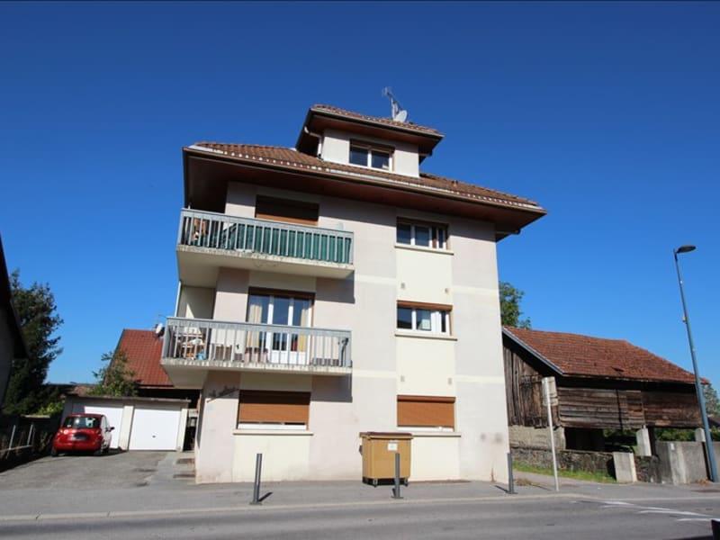Location appartement Saint pierre en faucigny 635€ CC - Photo 6
