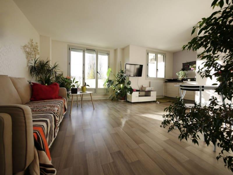 Vente appartement Tarbes 127800€ - Photo 4