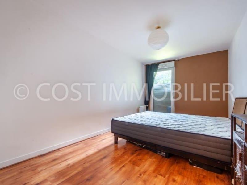 Vente appartement Gennevilliers 426500€ - Photo 7