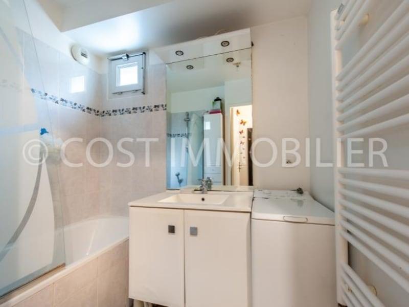 Vente appartement Gennevilliers 426500€ - Photo 9