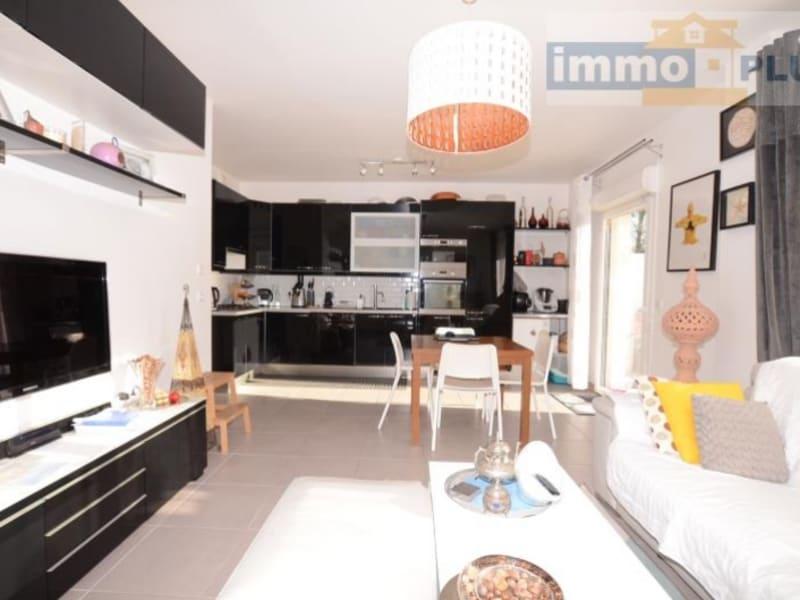 Vente appartement Bois d arcy 350000€ - Photo 3
