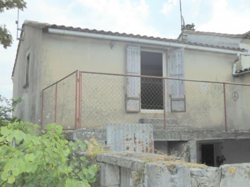 Vente immeuble Saint-même-les-carrières 75250€ - Photo 4