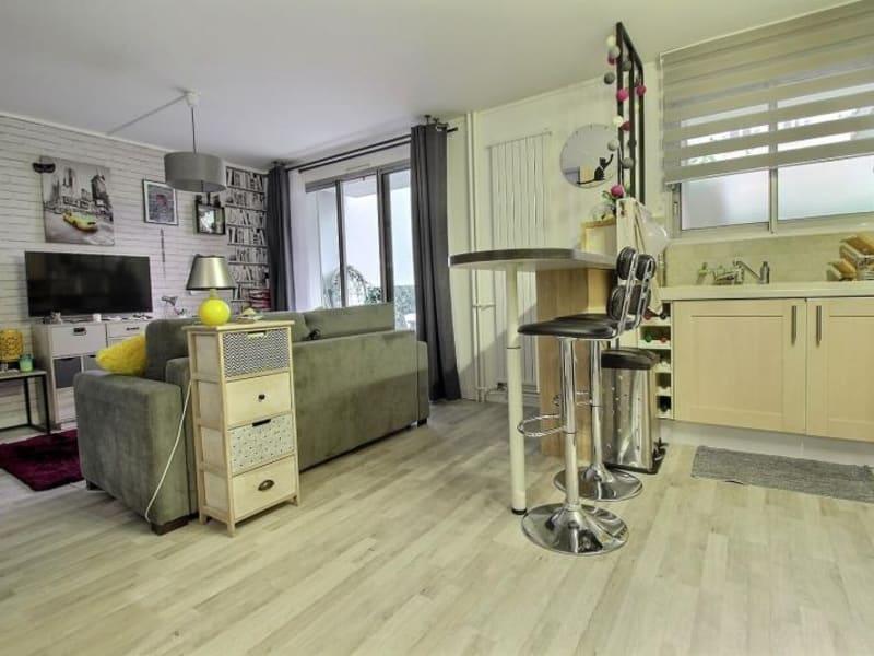 Sale apartment Issy les moulineaux 289500€ - Picture 8