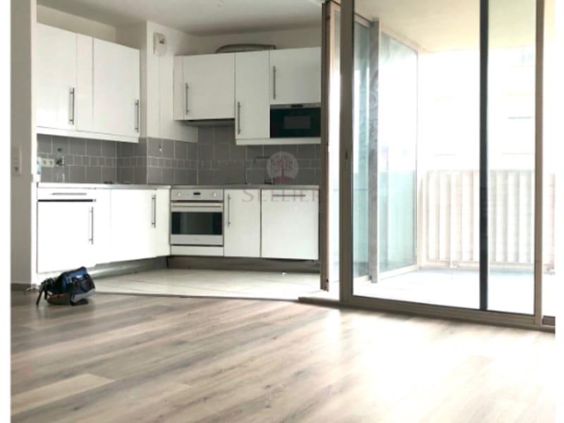 出售 公寓 Arcueil 443000€ - 照片 1