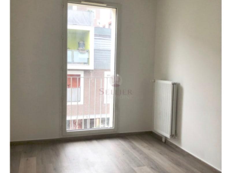 出售 公寓 Arcueil 443000€ - 照片 4