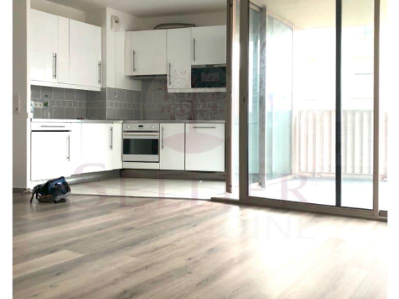 出售 公寓 Arcueil 443000€ - 照片 6