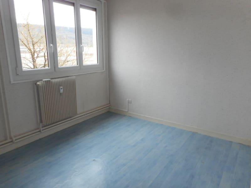 Sale apartment Lons le saunier 88000€ - Picture 5