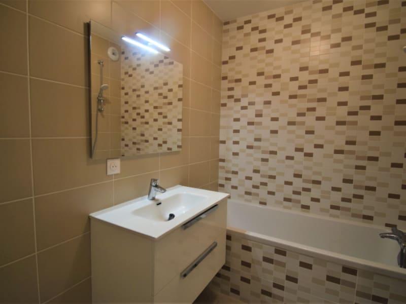 Sale apartment Cran gevrier 525000€ - Picture 6