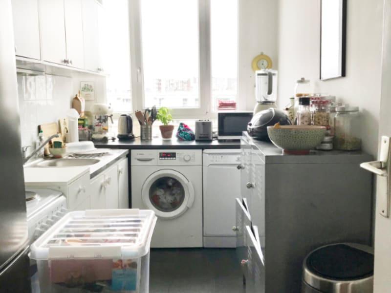 Vente appartement Paris 13ème 566400€ - Photo 5