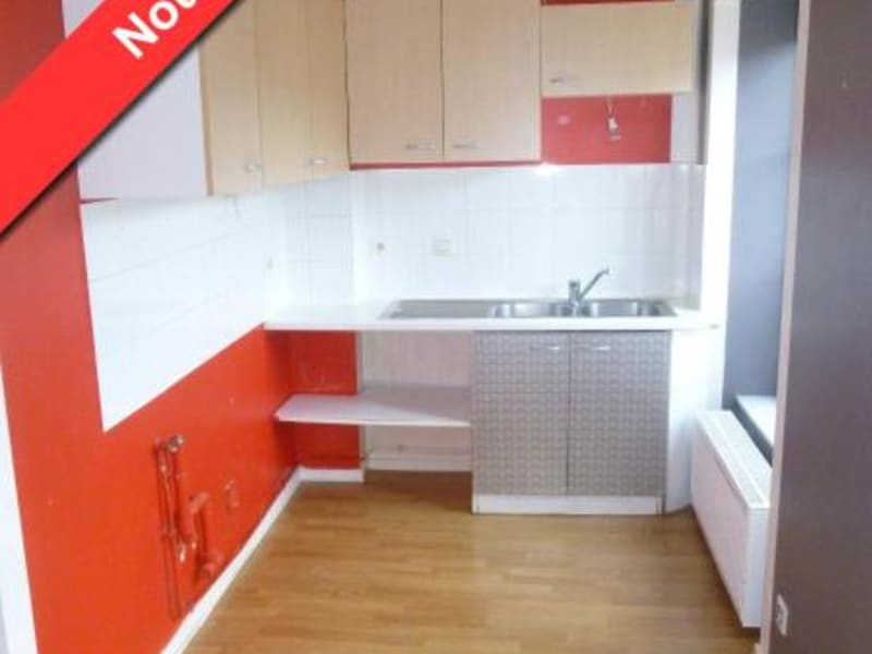 Appartement L Arbresle - 4 pièce(s) - 82.73 m2
