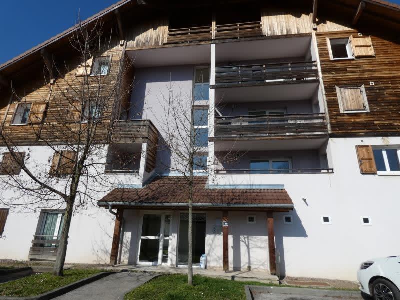 Vente appartement Scionzier 129000€ - Photo 1