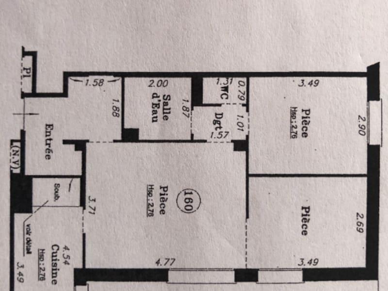 Vente appartement Boulogne billancourt 410000€ - Photo 1