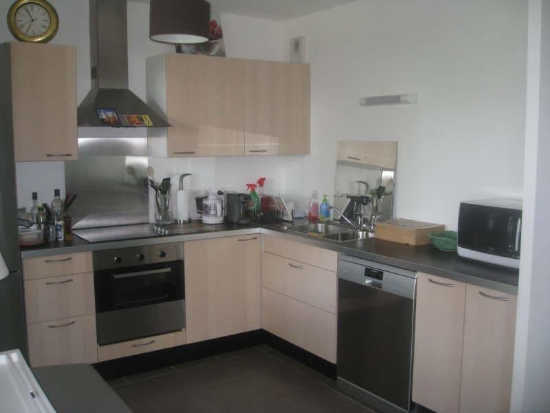 Location appartement Beaurains 705€ CC - Photo 1