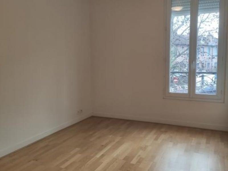 Location appartement St maur des fosses 1100€ CC - Photo 8