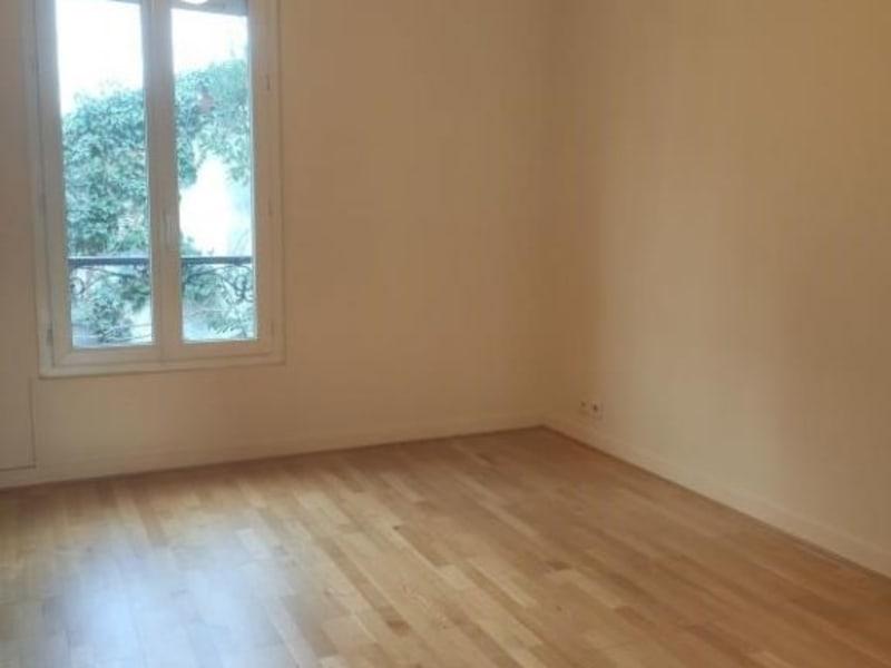 Location appartement St maur des fosses 1100€ CC - Photo 9