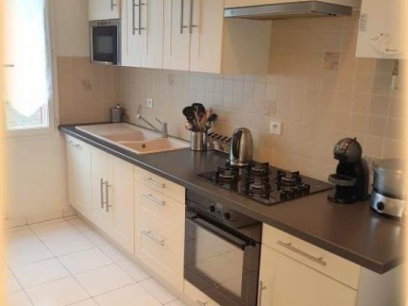 Sale apartment Les pavillons sous bois 220000€ - Picture 4