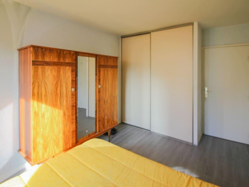 Vente appartement Caluire et cuire 295000€ - Photo 6