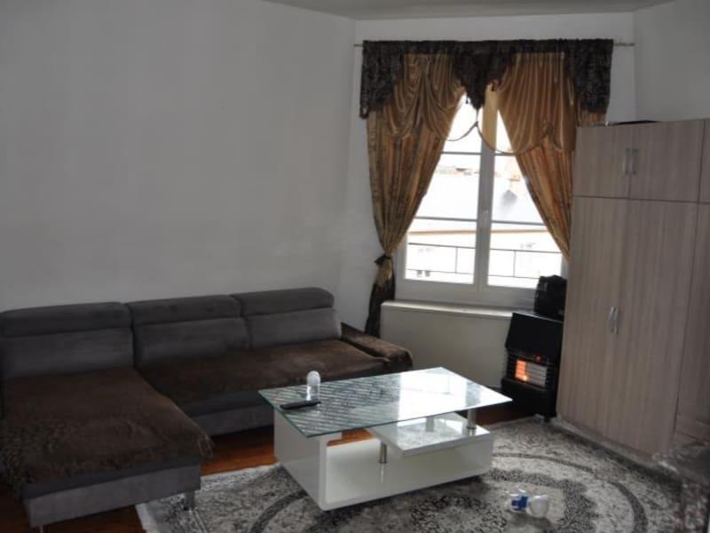 Sale apartment Soissons 71000€ - Picture 1