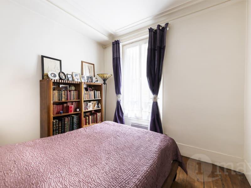 Sale apartment Levallois perret 550000€ - Picture 4