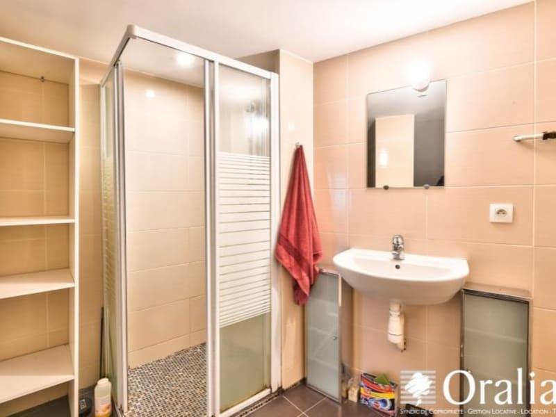 Vente appartement Villeurbanne 179000€ - Photo 5