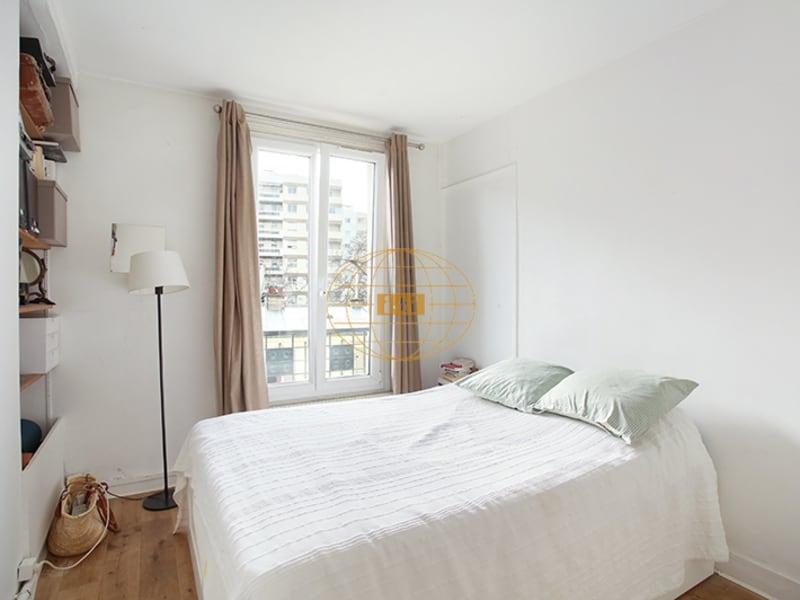 Vente appartement Paris 11ème 650000€ - Photo 4