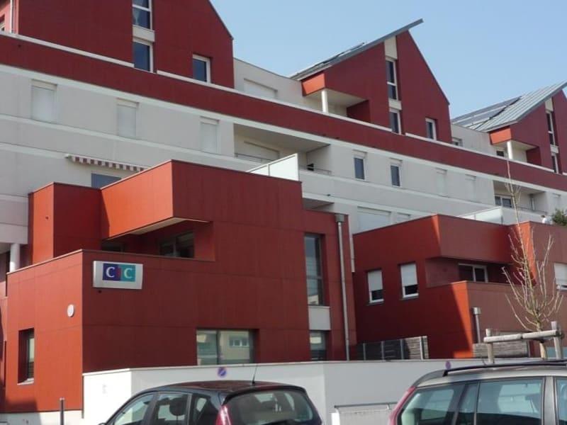 Vente appartement Dijon 158000€ - Photo 2